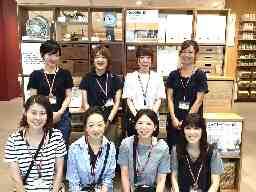 株式会社ビー・エー・エル 無印良品 神戸ハーバーランドumie店