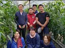 農業生産法人株式会社 食健農園