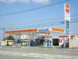 北陸三愛石油株式会社