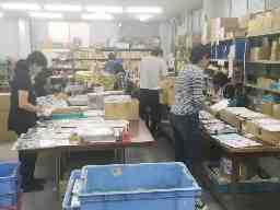 株式会社名古屋ダイレクトメールセンター(Ⅰ本社Ⅱ守山分室)