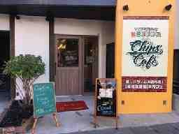 Chips Cafe
