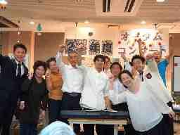 社会福祉法人武蔵野会