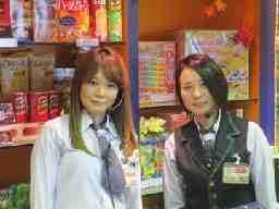 パチンコPARCO桜木店