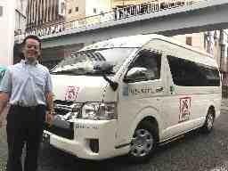 株式会社ハートフルタクシー