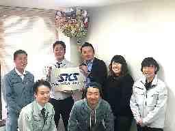 SKSホールディングス株式会社