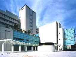 公益財団法人東京都保健医療公社 豊島病院