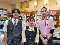 くいーぷ東戸塚店