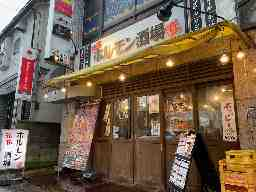 ホルモン酒場 春日部店
