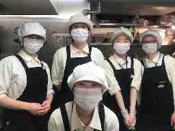 岩田食品株式会社 リトルシェフ西武池袋本店
