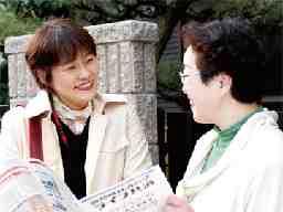 愛知県共済生活協同組合 岡崎事務所