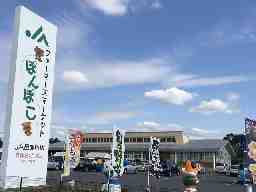 JA邑楽館林 農産物直売所「ぽんぽこ」
