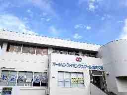 オーシャンスイミングスクール金沢文庫