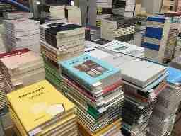 株式会社学術図書出版社