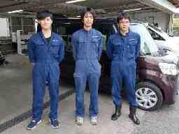 株式会社西日本カークリーンサービス