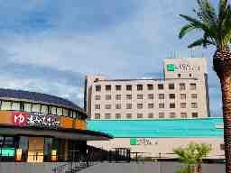 菊南温泉ユウベルホテル