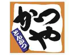 株式会社サンシップ かつや藤枝店