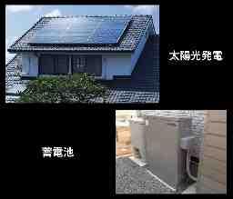 株式会社日本エコホーム