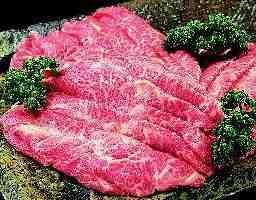 やきにく熟成肉のおおやま