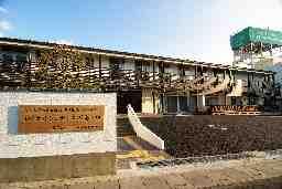 株式会社 社会福祉総合研究所