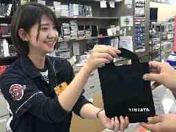 TSUTAYA松戸駅前店