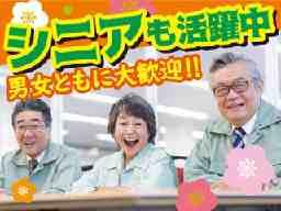株式会社平山 豊田支店