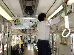 阪南車体整備株式会社