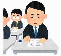 株式会社静岡パブリック・リレイション スタッフ事業部(略称:静岡PR社)