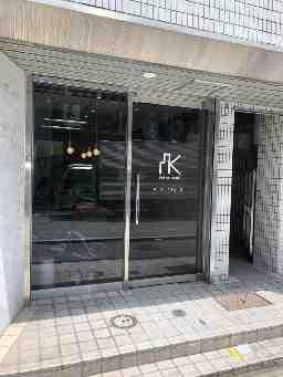 神戸の不動産株式会社