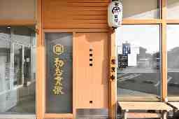 麺食堂 初志貫徹