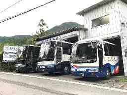 有限会社宝観光バス