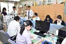 社会保険労務士 高岡綜合事務所