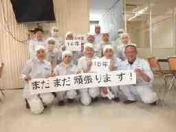 すかいらーくグループ 株式会社すかいらーく 岐阜MDセンター<016490>