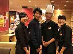 すかいらーくグループ カフェレストラン [ガスト] 滑川店<018632>