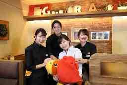 すかいらーくグループ カフェレストラン [ガスト] 恵庭店<012841>