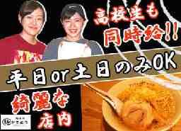 麺酒蔵どさん子 新木場店