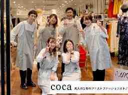 coca ららテラス武蔵小杉店