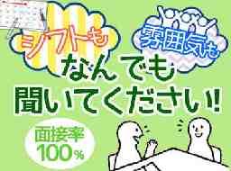株式会社パル・ミート[001]