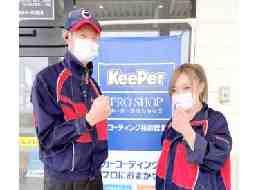 エネクスフリート株式会社 富山バイパス店