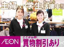 イオン札幌琴似店