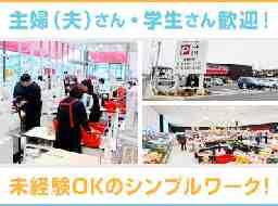 マイカイマート東所沢店