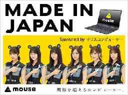 株式会社マウスコンピューター 埼玉サービスセンター