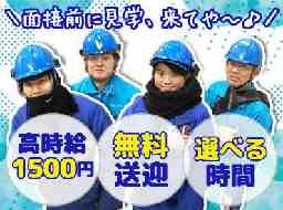 株式会社キユーソーエルプラン神戸第三営業所