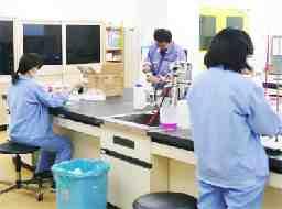 一般財団法人化学物質評価研究機構 大阪事業所