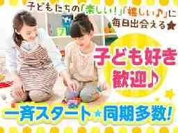 株式会社トライ・アットリソース TRL1G-春日部内の学童