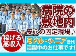 タケダ株式会社 多摩事業所