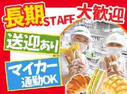 山崎製パン株式会社 埼玉第二東村山工場