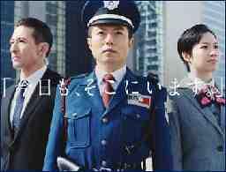 共栄セキュリティーサービス株式会社 甲府営業所