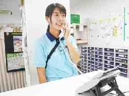 京都生活協同組合 洛南支部