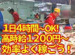 角上魚類株式会社 津田沼店