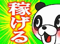 株式会社ネクストレベル大阪西日本本社